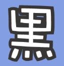 黒崎くんの動画観(映画やドラマの考察感想などの情報サイト)